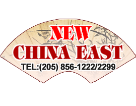 New China East Chinese Restaurant, Birmingham, AL